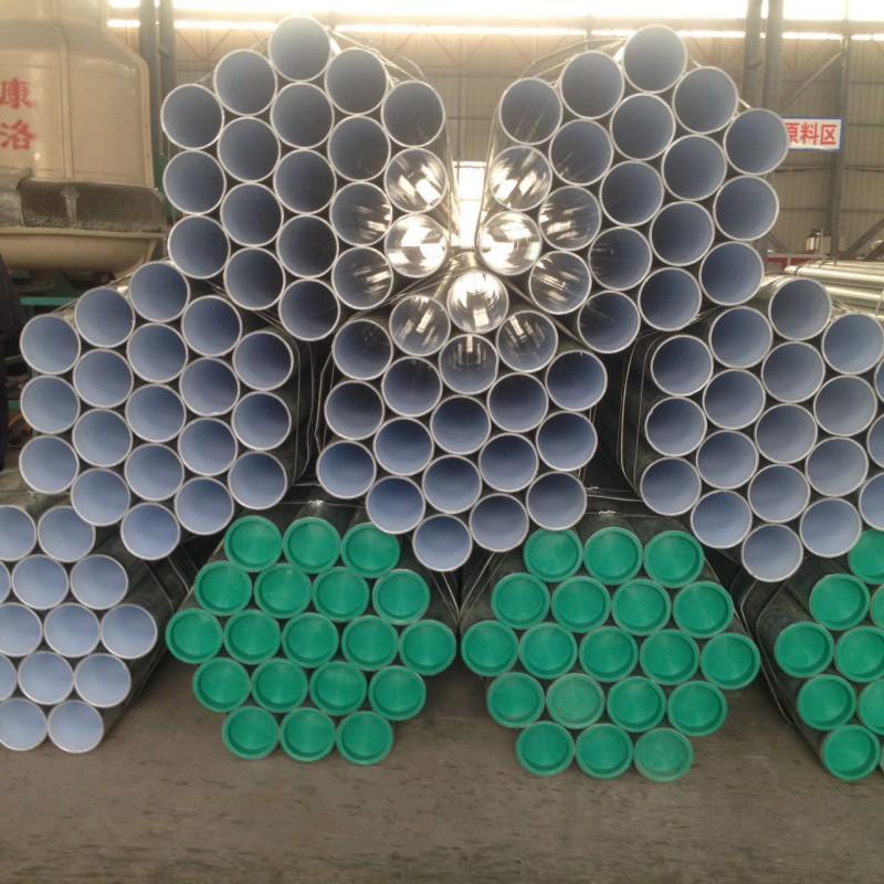 Steel Plastic complex ERW